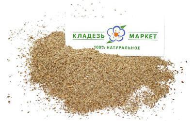 Анис Обыкновенный (Бедренец Анисовый) Pimpinella Anisum (Anisum Vulgare Gaertn), Семена