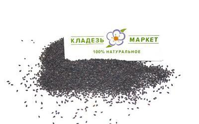 Кунжут Чорний Sesamum Іndicum, Насіння 50 г