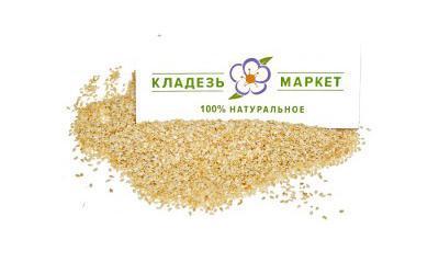 Кунжут Обыкновенный Sesamum, Семена 50 г