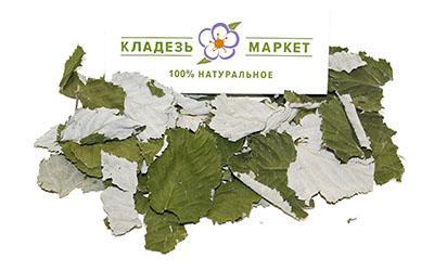 Малина Rubus Idaeus, Листья