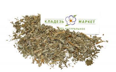 Репешок Обыкновенный Agrimonia Eupatoria, Трава