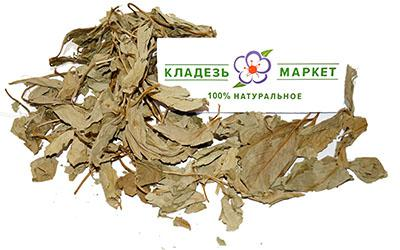 Бобівник Трилистий (Вахта Трилиста) Menyanthes Trifoliata, Трава 50 г