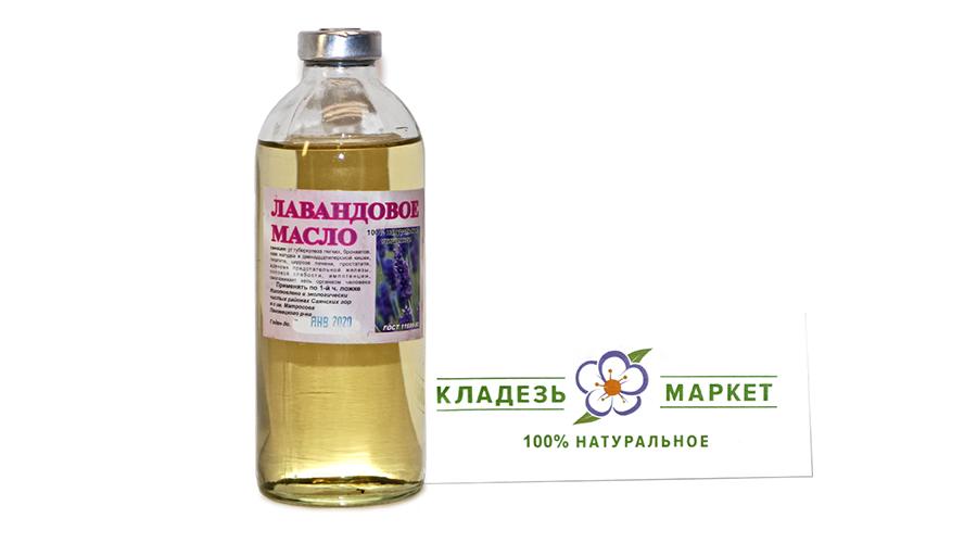 Лавандова Олія Oleum Lavandula Angustifolia